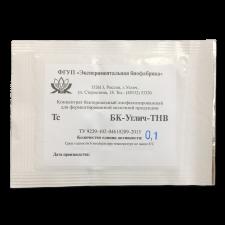 РАСПРОДАЖА: Термофильная закваска Углич-ТНВ 0,1 ЕА
